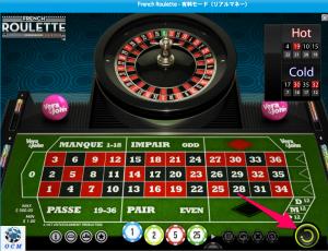 オンライン カジノ の かけ方 (ルーレット)